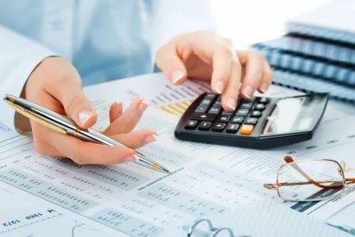 Семинар по бухгалтерскому учету москва курсы повышения квалификации для бухгалтеров в брянске